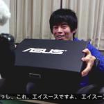 人気Youtuber、Kazuが台湾Youtuberと人生を交換!?