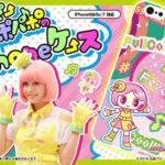 「仮面ライダーエグゼイド」ポッピーピポパポの 劇中デザインiPhoneケース、リリース