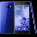 HTC U Ultraのいいところ・悪いところ・スペックまとめ