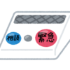 OCNモバイルONEで緊急地震速報や全国瞬時警報システム(Jアラート)を受信する方法