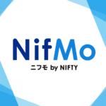 格安SIM「Nifmo(ニフモ)」の特長・プラン内容・評判について