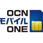 OCNモバイルONE APN設定まとめ(iPhone/Android)