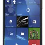 VAIO Phone Bizのいいところ・悪いところ・スペックまとめ