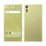 au・ソフトバンク、5月26日にSony「Xperia XZs」を発売