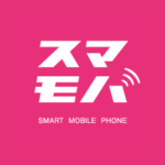 スマモバ APN設定まとめ(iPhone/Android)