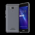 ASUS ZenFone 3 Max(ZC520TL)の特長・スペック・注意点まとめ