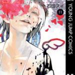 U-NEXT、マンガ・コミック週間ランキング(2017年6月第5週)