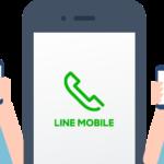 LINEモバイル、かけ放題・通話半額オプションの特長・価格・注意点まとめ