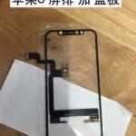 iPhone8のコンポーネントが流出。OLEDディスプレイアセンブラなどが明らかに。