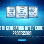 インテル、第8世代のi5 / i7プロセッサーを発表。MacBookに大きな性能向上をもたらす可能性