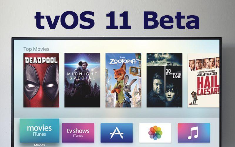 新tvOS 11 Beta公開。4K Apple T...