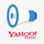 [iOS版]Yahoo!防災速報アプリでJアラート通知が届かない・鳴らない時の対処方法