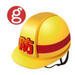 [iOS/Android版]goo防災アプリでJアラート通知が届かない・鳴らない時の対処方法