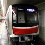 UQモバイル、大阪市営地下鉄のWiMAX 2+エリア整備完了を発表