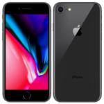 Apple iPhone 8 Plus A1898 (256G)の特長・価格比較・スペック・注意点まとめ