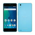 京セラ Android One X3 の特長・価格比較・スペック・注意点まとめ