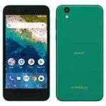 シャープ Android One S3 の特長・価格比較・スペック・注意点まとめ