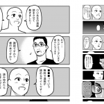 違法マンガサイトに対する漫画家の嘆きを表現したマンガが話題に