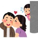 理科の先生が教える、恋人の浮気を止める方法