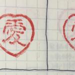 愛のスタンプノート