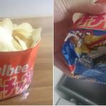 ポテトチップスの斬新な開け方