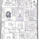 台湾のUFOキャッチャー