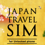 IIJmio、Japan Travel SIMの特長