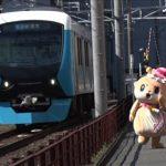 ちぃたん、電車とかけっこ。鉄腕Dash?