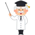 ホーキング博士「知識における最大の敵は無知ではなく、知っていると錯覚すること」