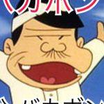 タイトルから主人公を勘違いしがちなアニメ4選
