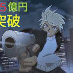 劇場版コナン『ゼロの執行人』が2018年度興行収入1位に!!