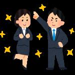新入社員「初任給楽しみや!」所得税・雇用保険「ようwww」