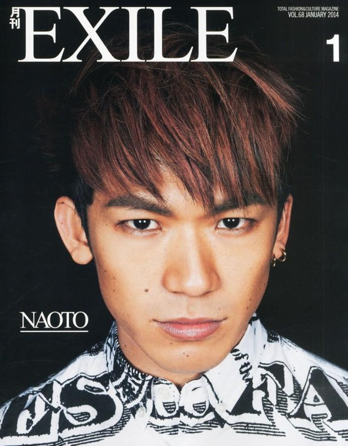 ナオト 髪型
