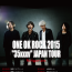 【動画付き】コアファンが選ぶONE OK ROCKの名曲5選