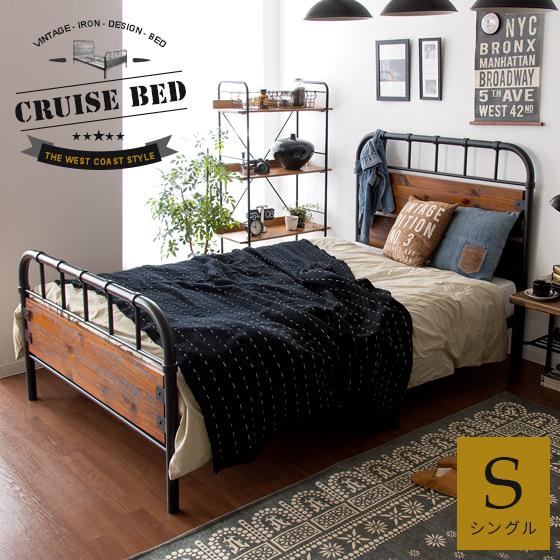 Cruise(クルーズ) シングル ベッド
