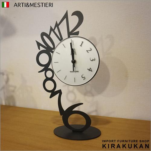 アルティ・エ・メスティエリ イタリア製 置き時計