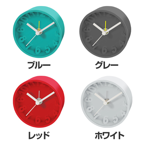 シリコン製の置き時計