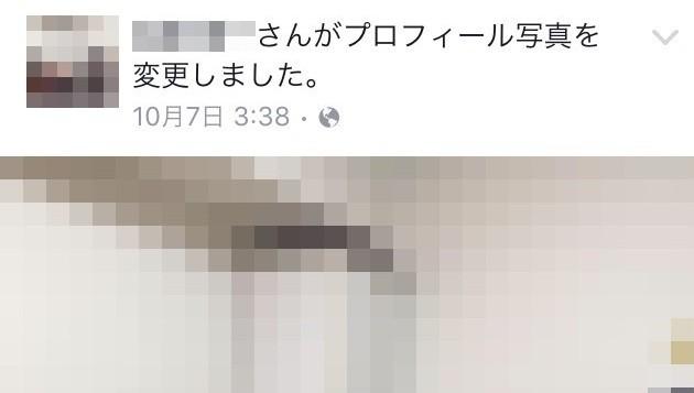 メンヘラ男 プロフィール