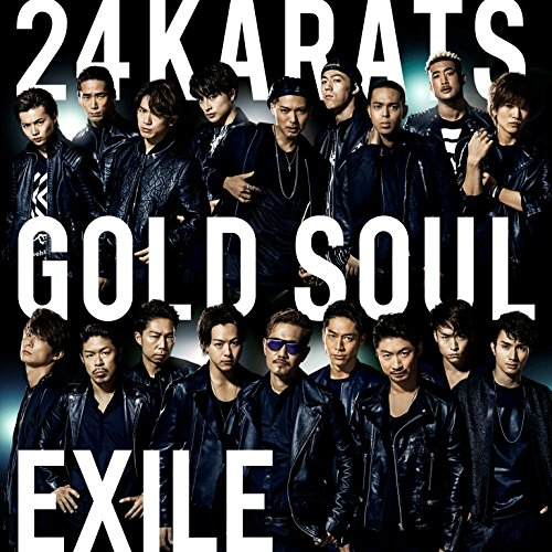EXILE 24