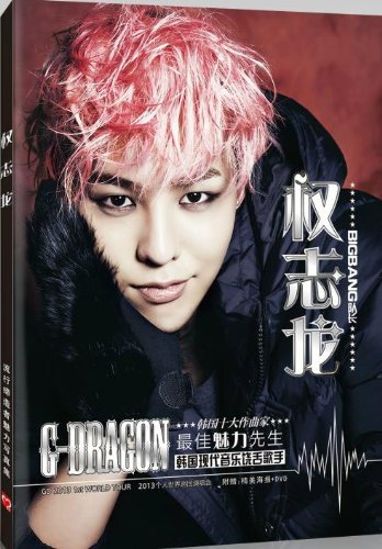 BIGBANG \u201cg,dragon\u201d の髪型がセンスに溢れすぎている。