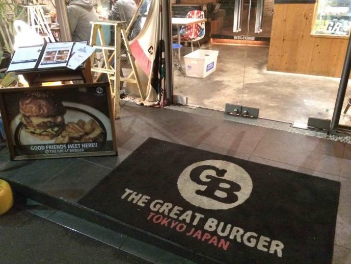 原宿 ハンバーガー