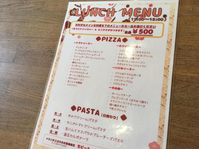 渋谷 ランチ ピザ