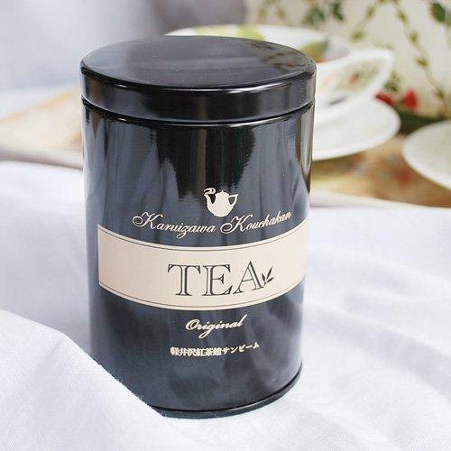 紅茶 種類 キームン