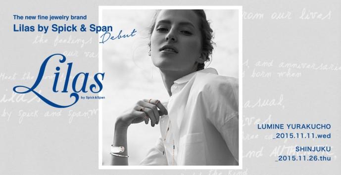 Lilas by Spick & Span ブランド
