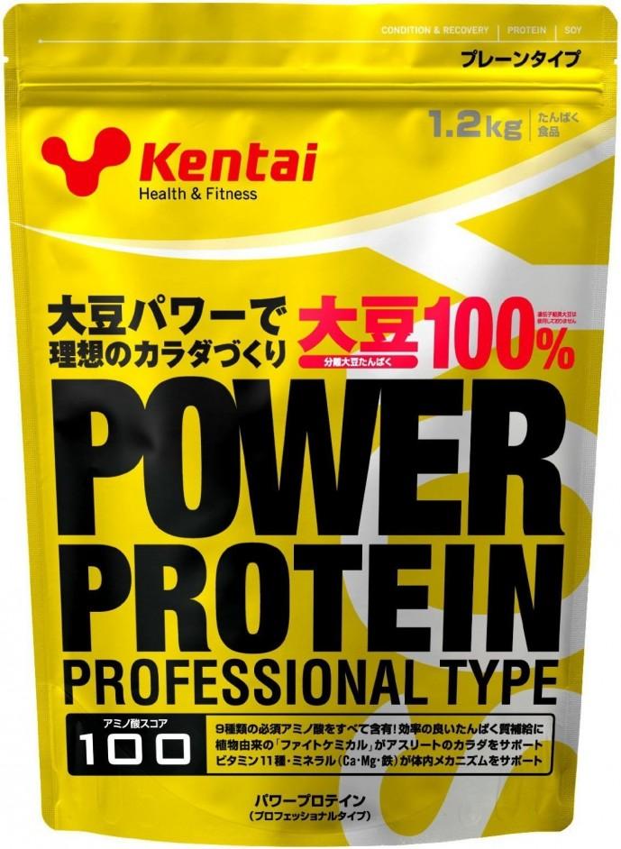 プロテイン 筋肉 種類
