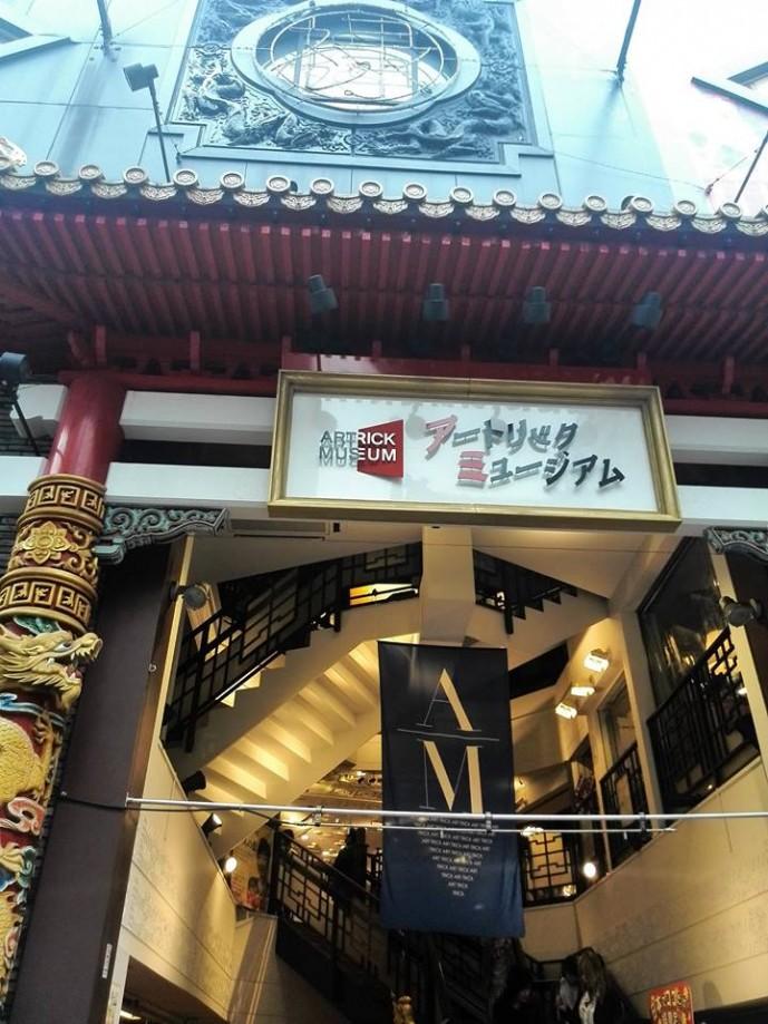 横浜大世界 横浜中華街デート
