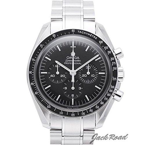 有名ブランドのオメガムーンウォッチの腕時計