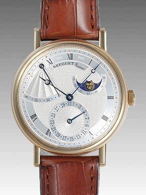 有名ブランドのブレゲクラシックパワーリザーブの腕時計