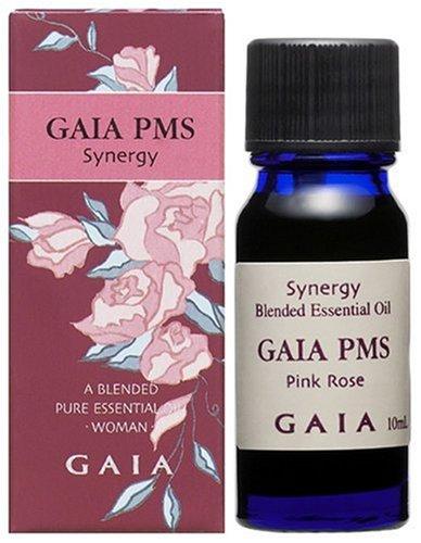 GAIA(PMSシリーズ)のアロマオイル