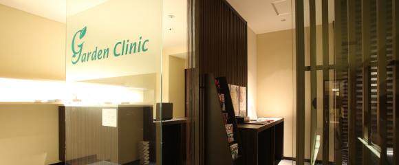 大阪で髭脱毛を行える皮膚科クリニックであるガーデンメンズクリニック